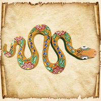 змея1